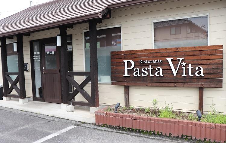 PastaVita(パスタヴィータ)外観