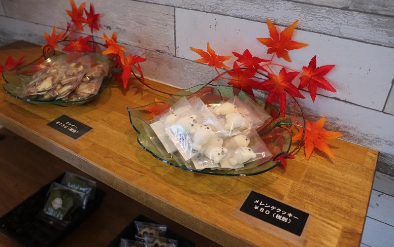 ランチ・カフェReward(リワード)焼き菓子