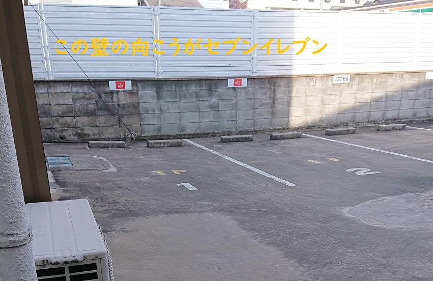 家庭食堂ROOFの駐車場