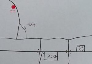 ケンタ&マリヤの地図