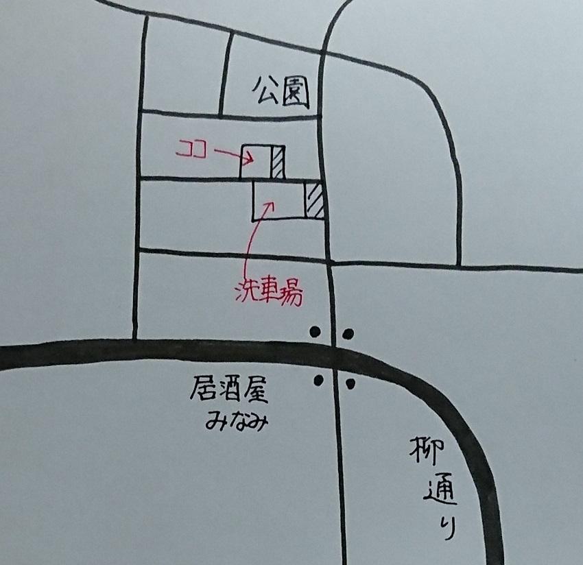 おうちCafe「Tree」地図
