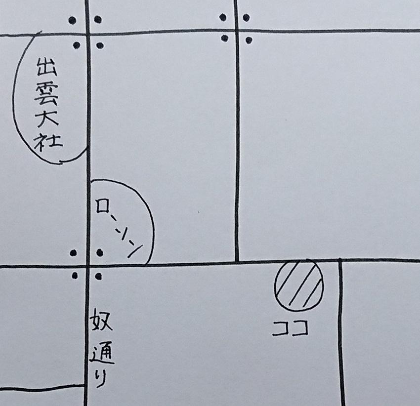 仏料理食堂シェオダ(chez Oda)地図