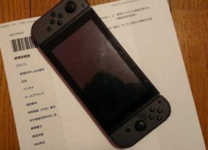 任天堂スイッチ(Nintendo Switch)ニンテンドー修理