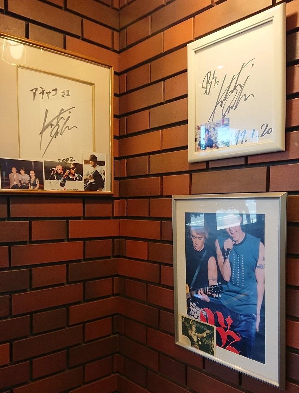 B'z(ビーズ)稲葉浩志さんのサイン・写真
