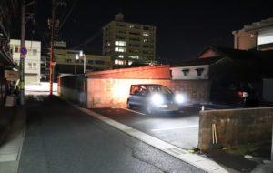 駐車場「日本蕎麦 遊庵」津山市