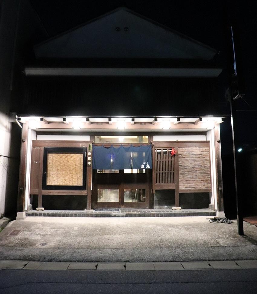 外観「日本蕎麦 遊庵」