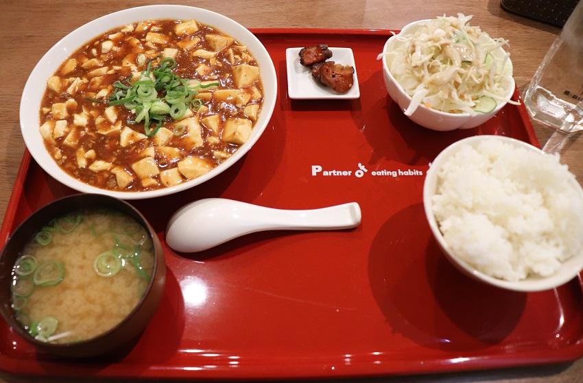 中華料理 飄香館(ぴょしゃんかん)ランチ