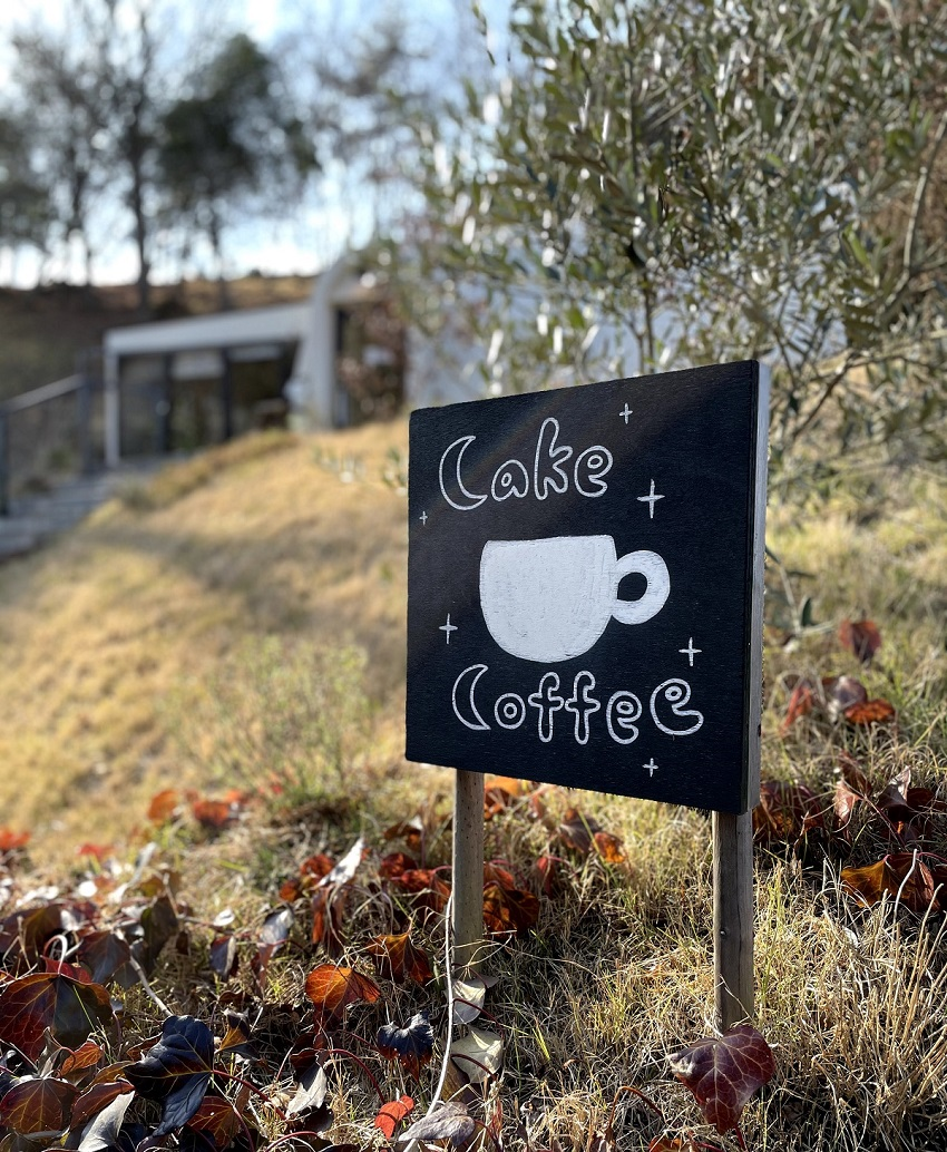 カフェ「ホシメグリ」
