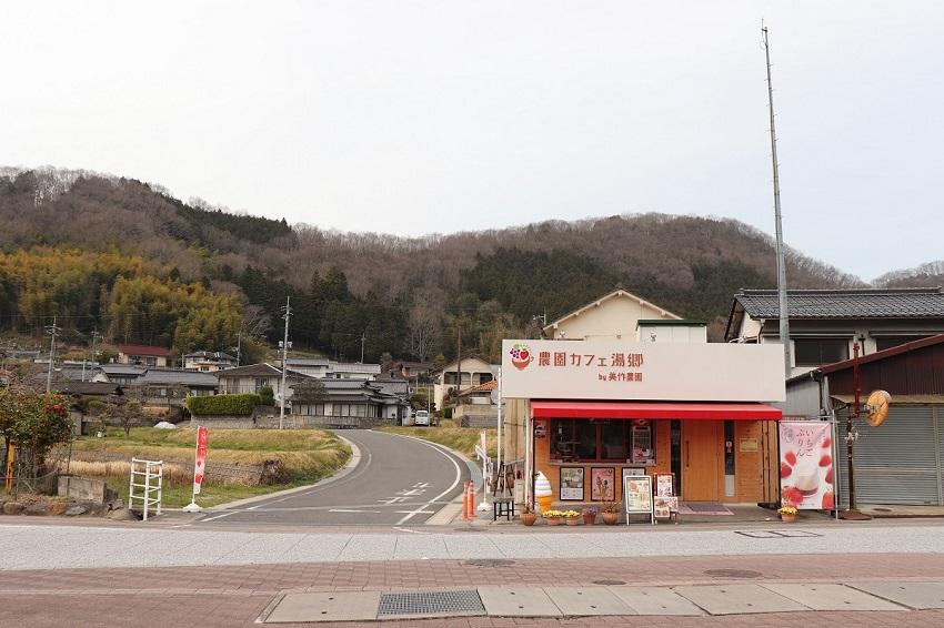 農園カフェ湯郷(美作農園)