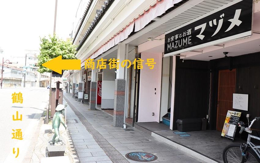 お食事とお酒MAZUME(マヅメ)場所