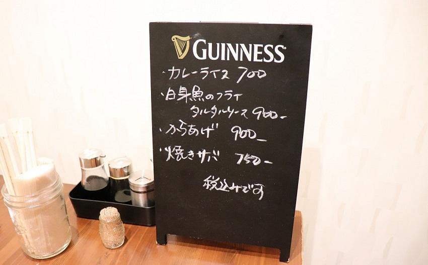 お食事とお酒MAZUME(マヅメ)ランチメニュー