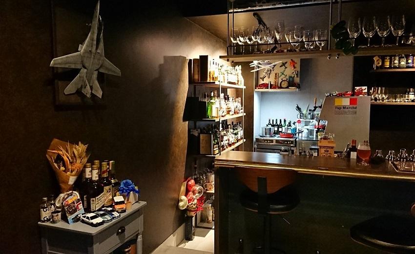 「Bar hellcat」