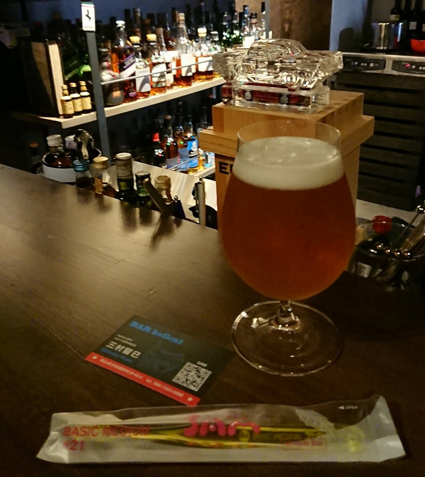 「Bar hellcat」クラフトビールと歯ブラシ