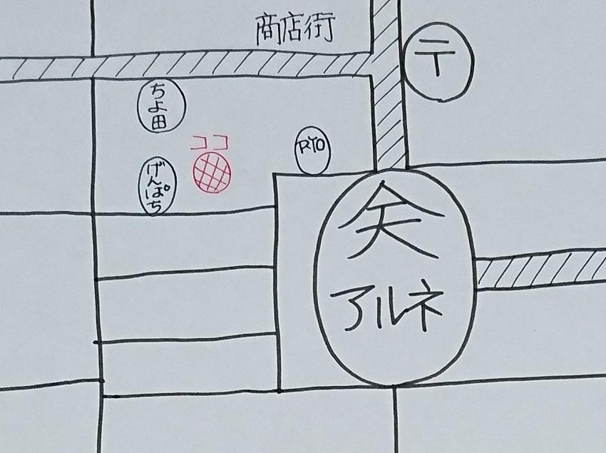 和食バル&鮨「料理屋 山崎」地図
