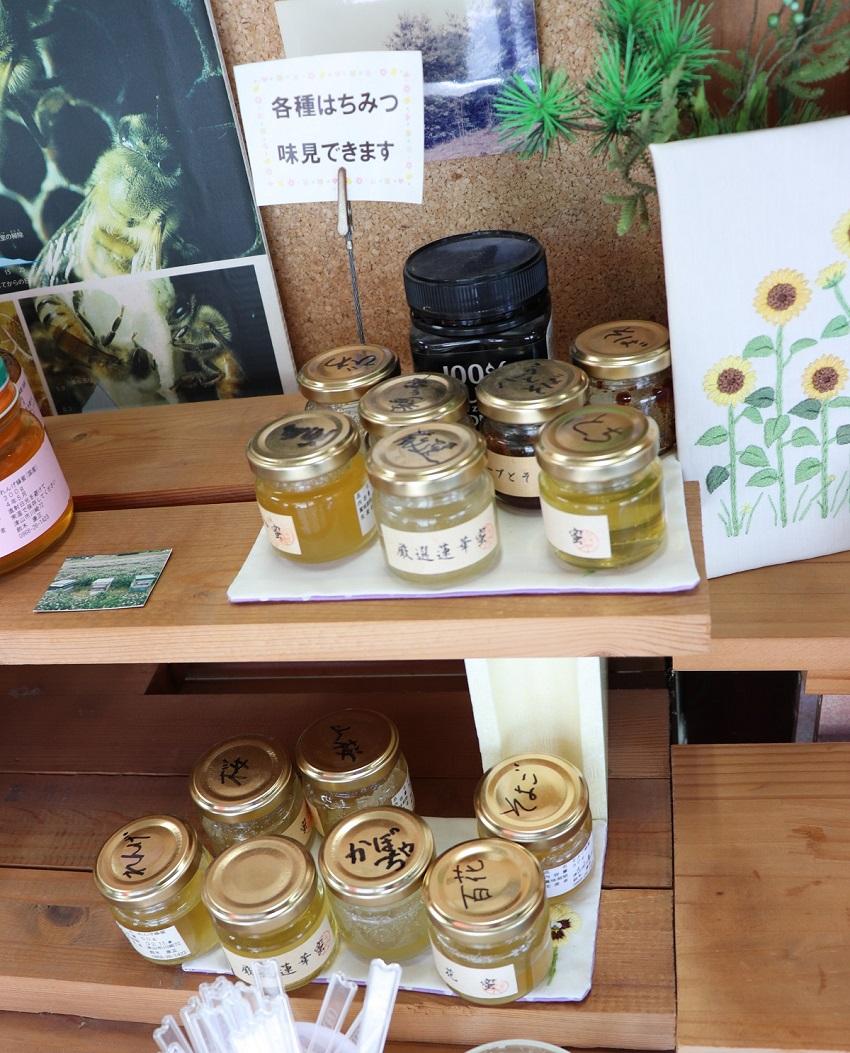 非加熱の日本産はちみつ「鈴木養蜂場」