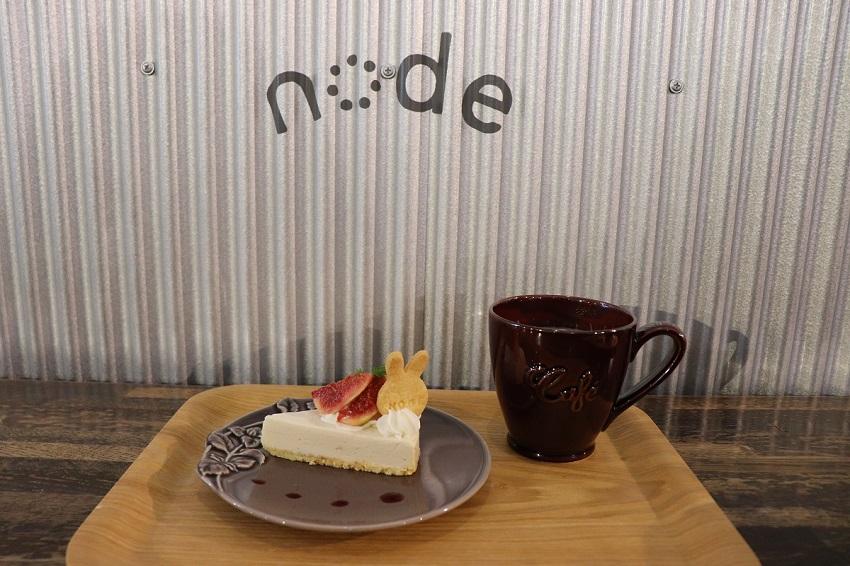 node(ノード)季節のデザート