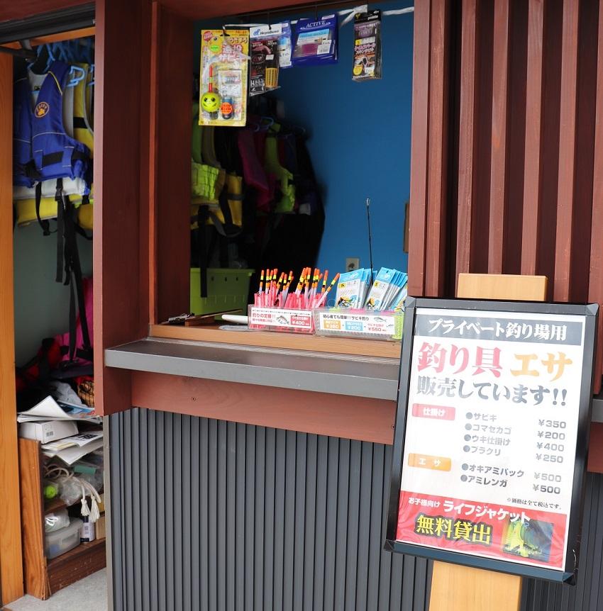 淡路島観光ホテルの貸しライフジャケット