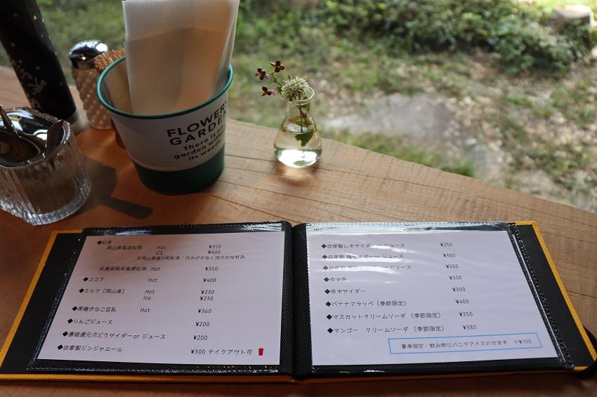 CAFEいきもの舎メニュー