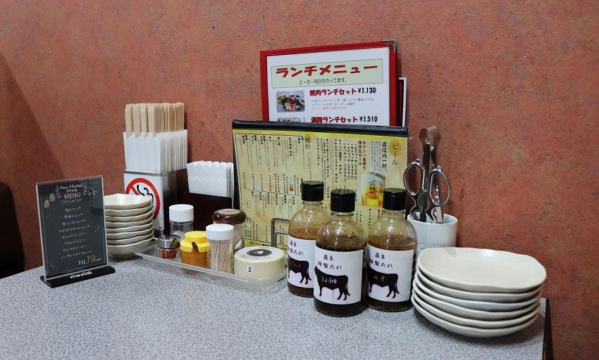 焼肉藤良(院庄インター店)タレ