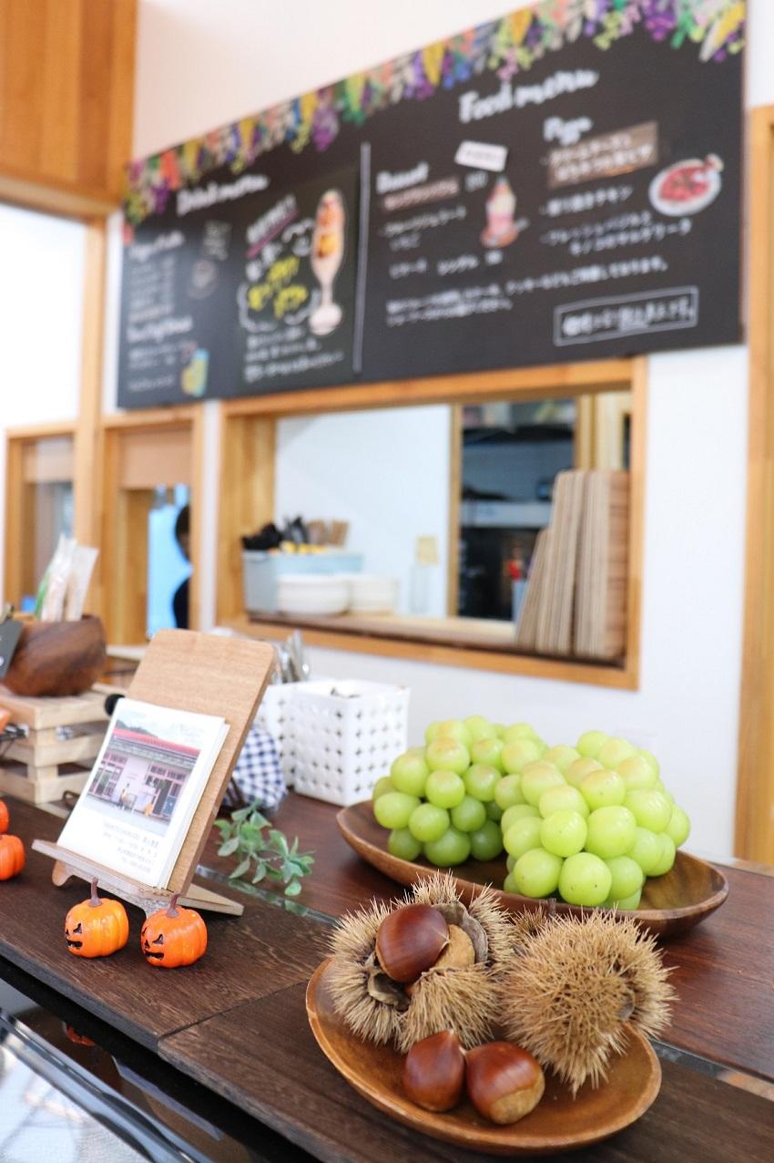 フルーツ農園「きよとうカフェ」