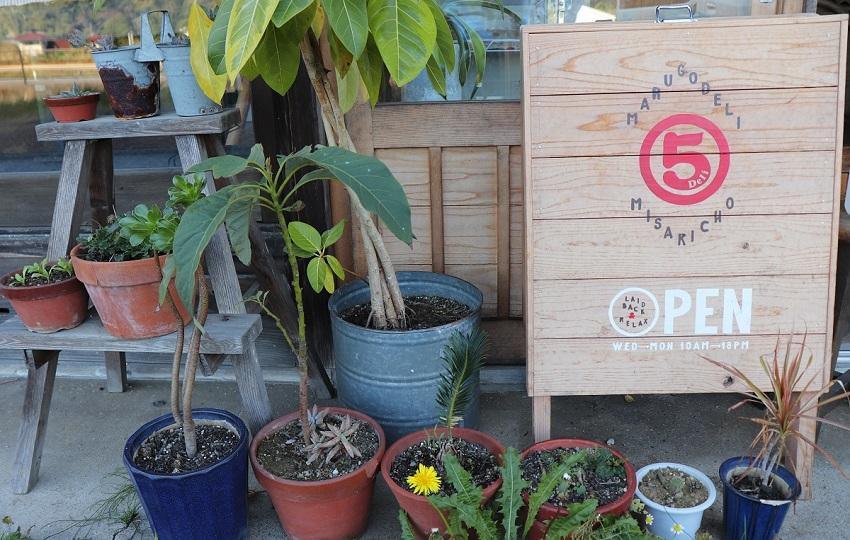 KUUMUUS COFFEE ROASTERS(クームース)