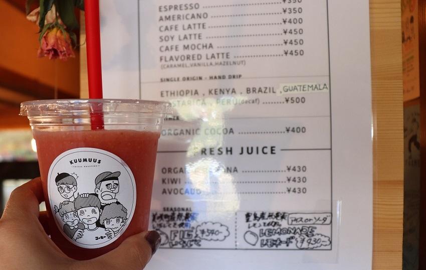 KUUMUUS COFFEE ROASTERS(クームース)ジュース