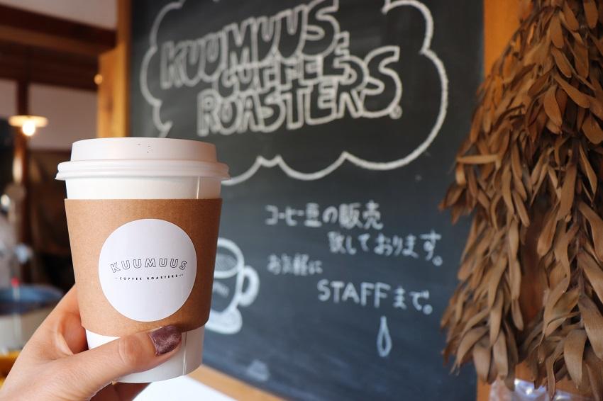 KUUMUUS COFFEE ROASTERS(クームース)コーヒー