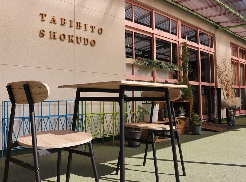 旅人食堂~TABIBITO SHOKUDO