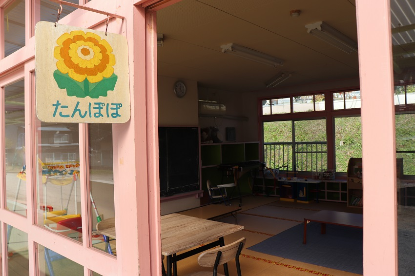旅人食堂~TABIBITO SHOKUDOキッズルーム