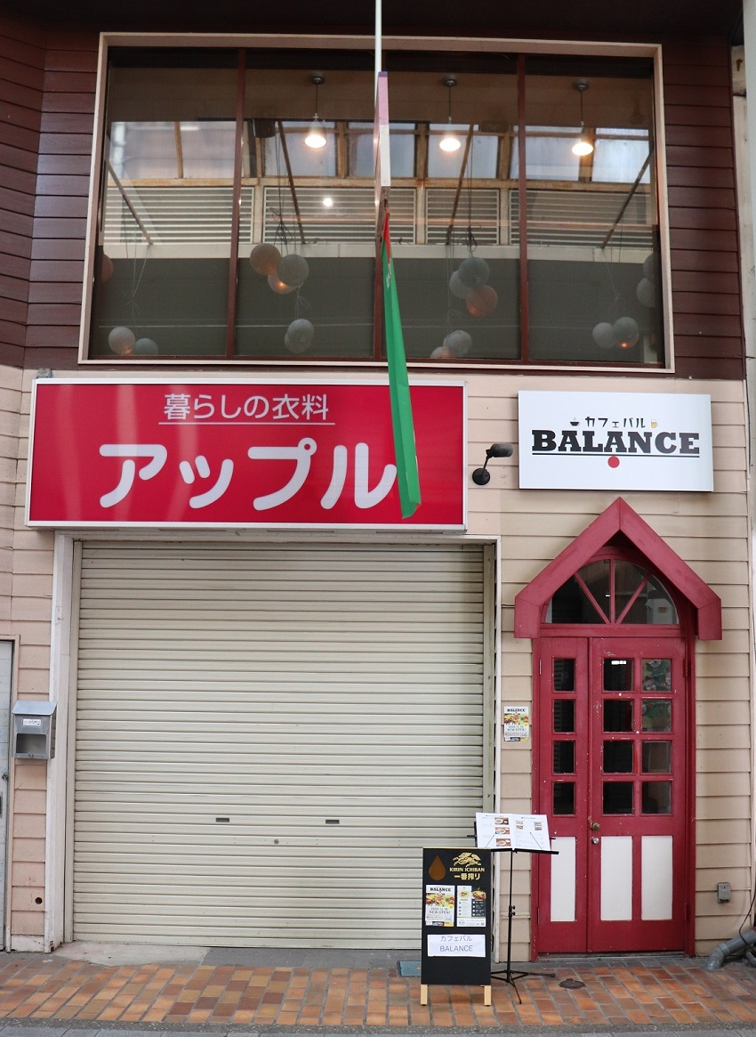 カフェバルBALANCE(バランス)