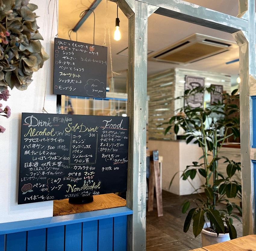LOGI CAFE(ロージカフェ)メニュー