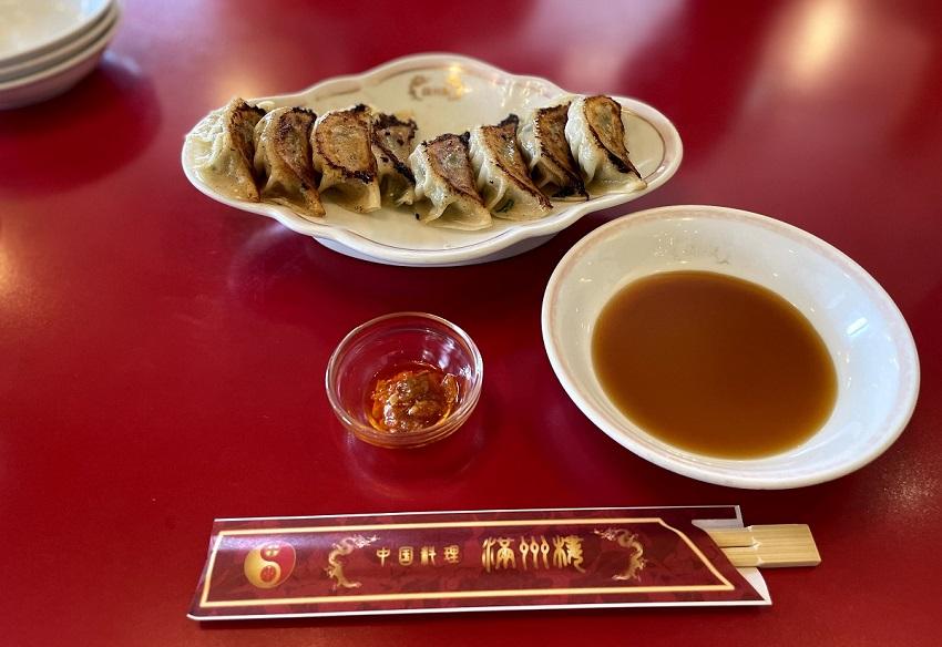 中華料理 満州楼(まんしゅうろう)餃子