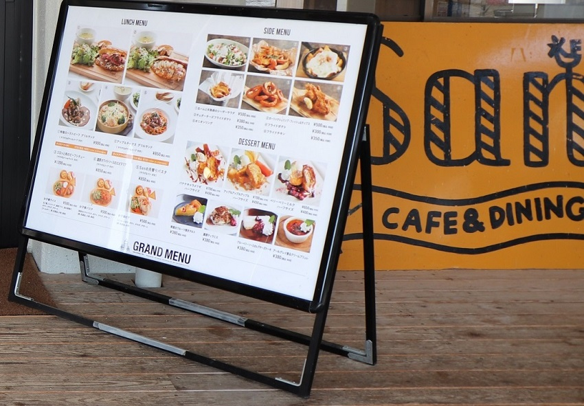 Cafe&Dining San(カフェ&ダイニング サン)メニュー