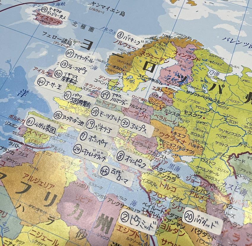 地理の勉強(世界地図)