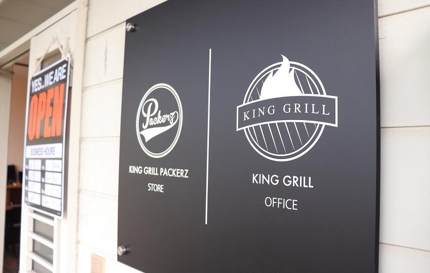 KING GRILL PACKERZ(キンググリル パッカーズ)