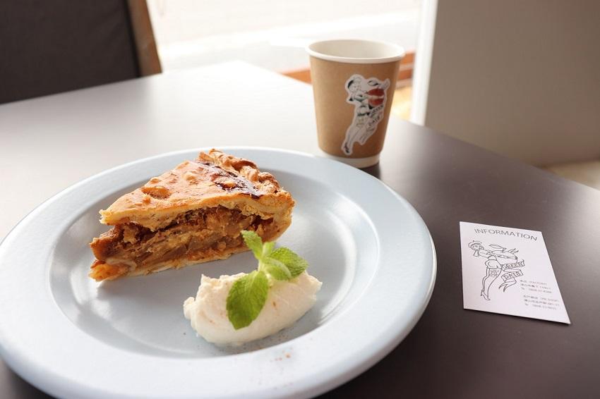 グリーンデイズカフェのアップルパイ