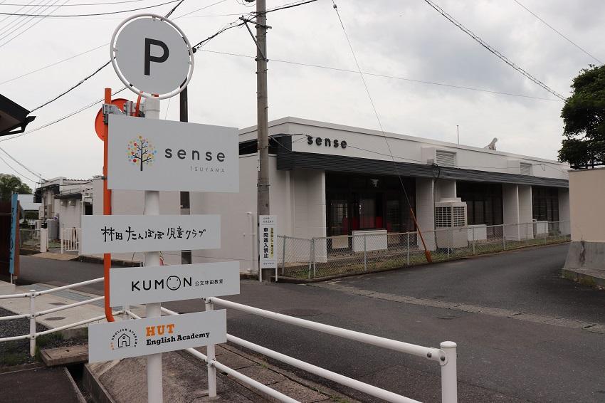 senseTSUYAMA(センスツヤマ)駐車場