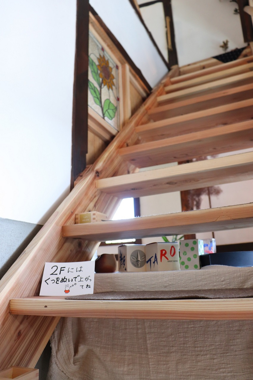 ウタノナカの2階席